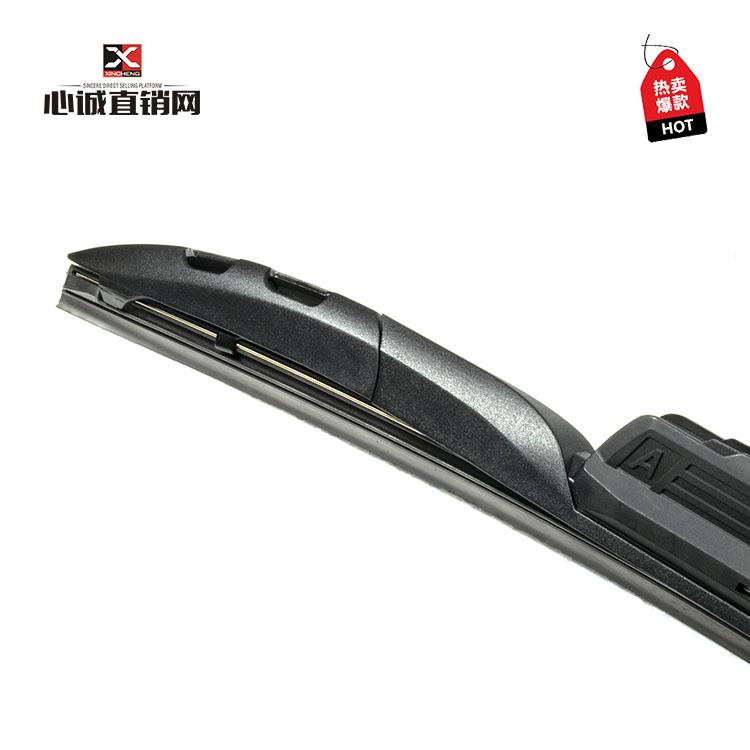 XC-09  心诚顶级X9三节...