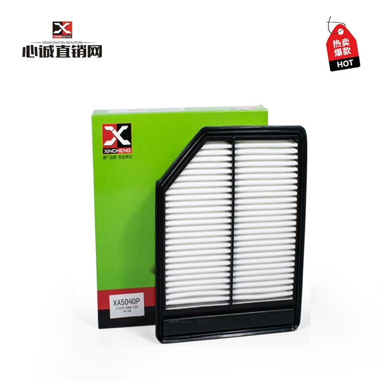 XA5040P空气滤芯器东风本...