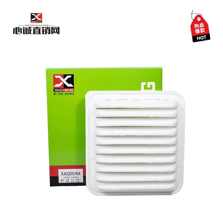 XA5054H空气滤芯器 一汽...
