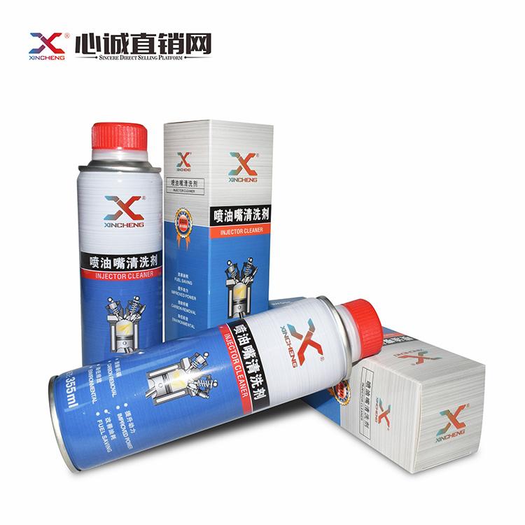 深度养护品X品牌-喷油嘴清洗剂...