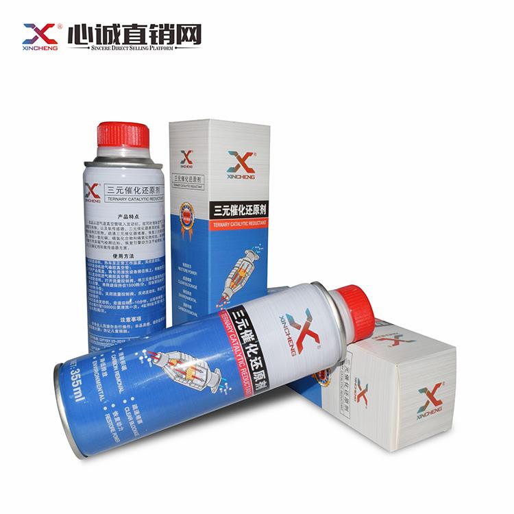 深度养护品X品牌-三元催化清洗...
