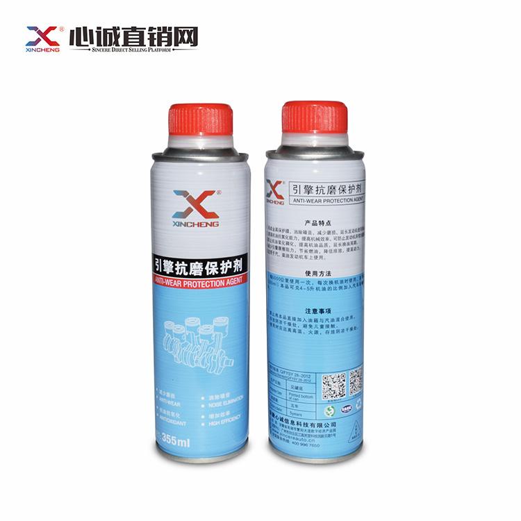 深度养护品X品牌-引擎抗磨保护...