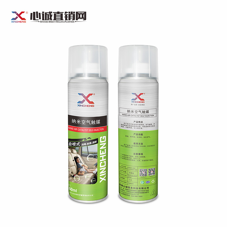 深度养护品X品牌-纳米空气触媒...